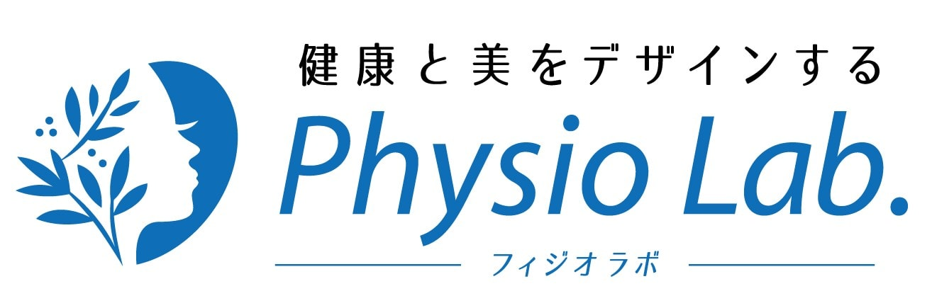 滋賀県草津市の【腰痛】【膝痛】痛みの根本改善施設Physio Lab. 滋賀オフィス